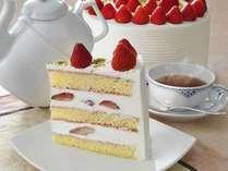 ロビーラウンジグランジュールのビッグサイズのケーキ♪(イメージ)