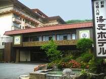 雲仙温泉 湯元ホテル