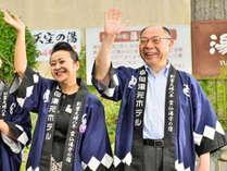 【創業320年】雲仙温泉で一番伝統のある老舗旅館の心地よりサービスをご提供します。