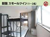 【新館】2名でお得に宿泊♪【完全個室】エアコン・キューブ型冷蔵庫・机・Free Wifi完備