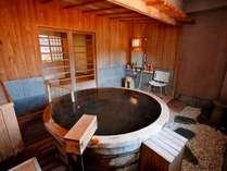 【結婚記念日】特別フロア展望風呂付客室×お部屋食★シャンパンでお祝いアニバーサリープラン