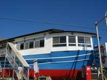 海鮮の宿 舟付