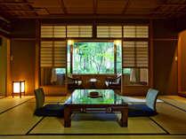 露天風呂付特別客室【宮の間】庭園を望むくつろぎの純和風の和室