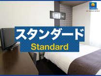 ◆☆【コンフォートスタンダード】郡山駅近★朝食&コーヒー無料