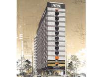 アパホテル<神田神保町駅東> (東京都)