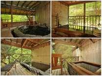 「18種の露天風呂」の一例