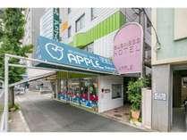 ビジネスホテルアップル (愛知県)