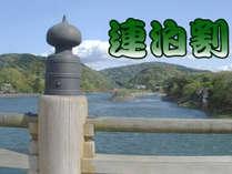 【連泊割】京都・奈良までのアクセス良好!ゆっくりと古都の旅を楽しむ