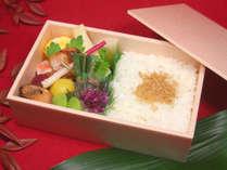 ◆秋の行楽京弁当プラン◆宿泊翌日はお弁当を持って京都宇治散策へ♪(特典付)