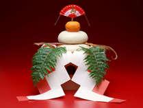 【12/31~1/2限定】京都で過ごすお正月★夕食はおせち風本格京料理に舌鼓♪