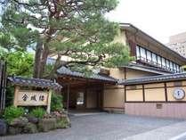 金城樓 (石川県)