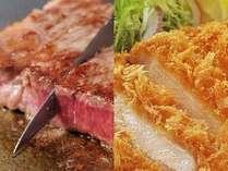 【食べ放題】焼きたてステーキ&揚げたてトンカツ&手づくりのサイドメニューを好きなだけ! 夕・朝食付