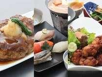 【2食付で1万円以下】4つ星評価のレストラン人気BEST3から選べる定食!夏休み限定プラン 夕・朝食付
