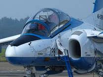 【美保基地航空祭】ブルーインパルスに驚き!プラン限定の嬉しいノベルティ特典付♪<かいけ会席>