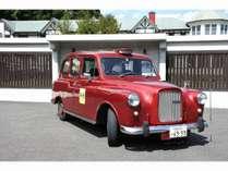 新しい(年式は古いですが)送迎車 ロンドンタクシー