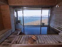 【貸切風呂】露天風呂からの眺めはここでしか味わえないというお言葉も!