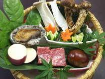 【秋限定】【牛・松茸・あわび】三大グルメプラン