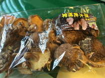 【特典】美味しいダシが出ます♪「大分県特産干し椎茸」のお土産付きです♪