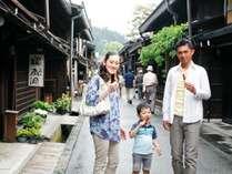 『食べ歩き得典』は市内散策時で提携店ご利用下さい(一例)