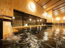 浮世風呂「木香の湯」東館地下1階