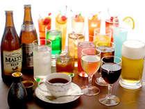 わいわい夜を楽しむなら飲み放題!アルコール・ソフトドリンク約30種が楽しめます♪