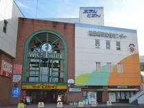 大雄山駅のすぐ左。徒歩0分の好立地です。お車ならさらに便利です。