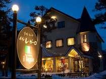 ヨーロッパの雰囲気漂うホテル&リストランテ
