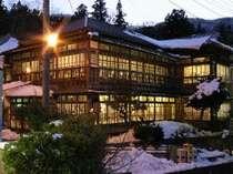 青根温泉 岡崎旅館