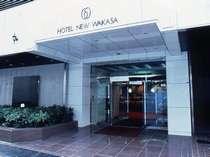ホテルニューワカサ