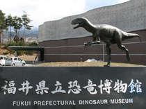 大人気☆福井県立恐竜博物館は子供はもちろん大人でも楽しめます!