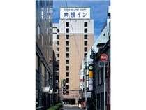 東横イン池袋北口2 (東京都)