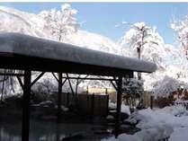 冬の露天風呂「峡谷」