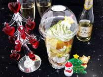 【クリスマス期間限定×1泊2食付】ケーキとスパークリンワインの特典付!1泊2食「クリスマスプラン」