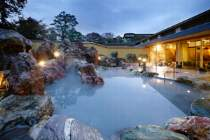 日本の名湯 金太郎温泉の写真