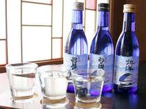 北陸新幹線開業1周年★富山の地酒飲み比べセット付★「海の幸旬会席プラン」