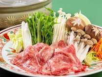 饗宴の膳・秋【強肴】知床産黒毛和牛しゃぶしゃぶ
