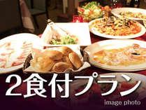 【お子様歓迎】リブマックスリゾート「加賀山代」バイキング<朝・夕食付>スタンダードプラン♪