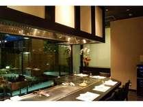 日本料理 中津川 鉄板焼き