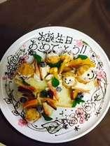 【1月~3月限定!】記念日プラン♪貸切温泉とチーズフォンデュとアイスシャーベット食べ放題付き!