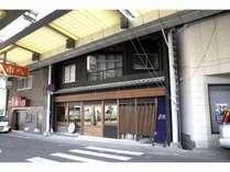 4SSTAY阿波池田駅前 (徳島県)