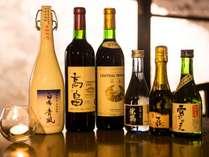 【オールインクルーシブ】館内・夕食時のドリンクほぼ全て無料。生ビールや地酒・地ワインなど