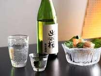 【オールインクルーシブ】滞在中のドリンクが全て無料。エビスや地酒、地ワインなど料理と共に楽しみ下さい