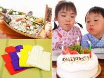 記念日のご旅行に!ケーキやちゃんちゃんこ、舟盛などのご用意も出来ます(要予約・ケーキ、舟盛は有料)