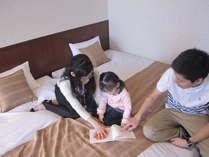 【お子様歓迎】添い寝無料★素泊り★ベッドを繋げた客室確約プラン