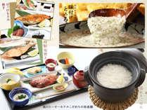 朝食は八島で和食膳をご提供しております。味・量共にお客様からご好評いただいております