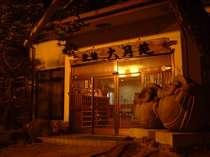 旅館 大月苑 (熊本県)