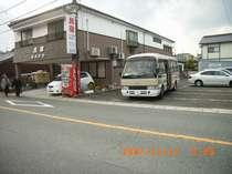 民宿 阿武川◆じゃらんnet