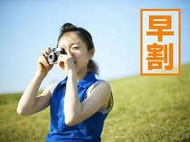 【8/12-15早割】通常より1,080円OFF★伊香保で過ごす避暑の夏★<現金特価>