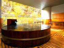 *繭玉の湯/紅葉を眺めながらのひとっ風呂も最高♪