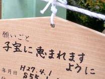 伊香保温泉は子宝の湯、子宝の神様「伊香保神社」で絵馬を奉納しましょう
